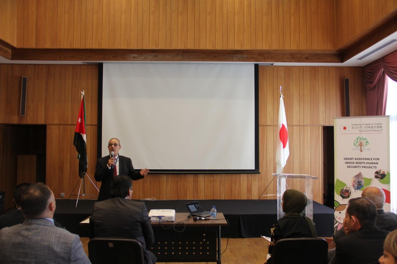 جمعية الصداقة للمكفوفين تشارك في مؤتمر الأمن الانساني في السفارة اليابانية